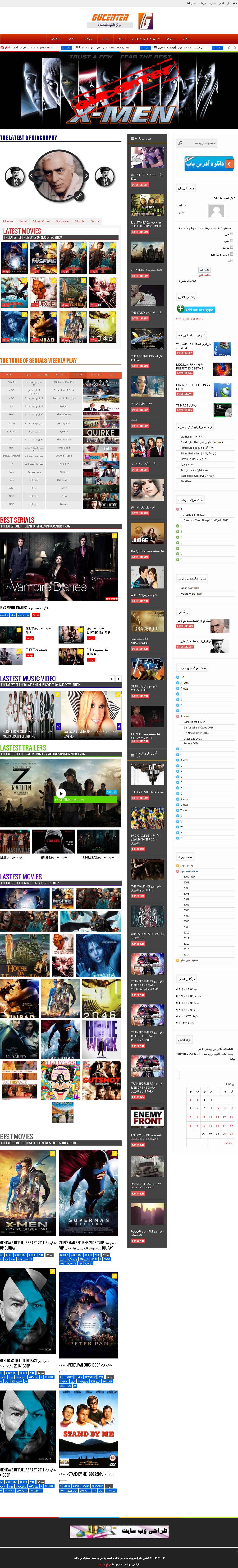 قالب جدید وب سایت جی یو سنتر