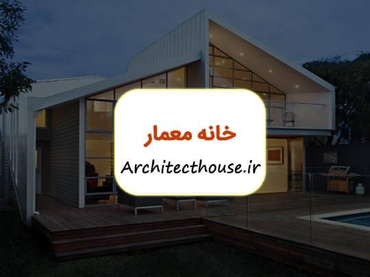 طراحی قالب وب سایت خانه معمار