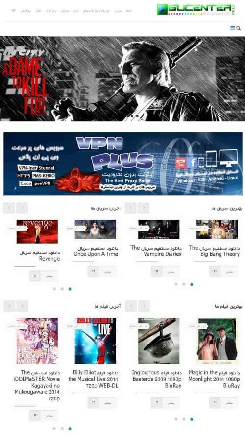 طراحی قالب جدید وب سایت دانلود نامحدود