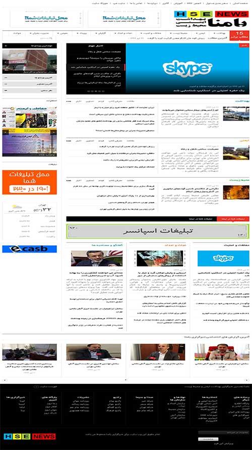 طراحی سایت بامنا