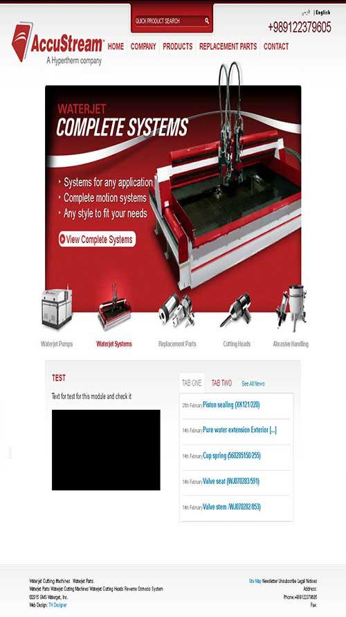 طراحی سایت جی ام اس واترجت