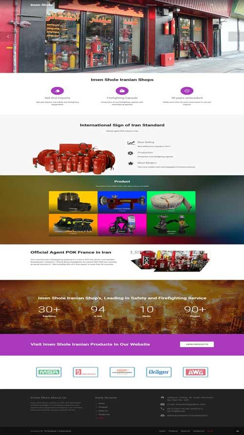 طراحی سایت ایمن شعله انگلیسی