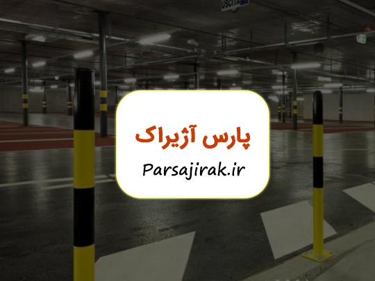 طراحی سایت پارس آژیراک