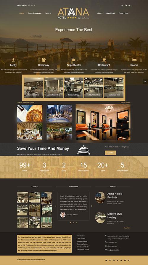 طراحی سایت هتل آتانا