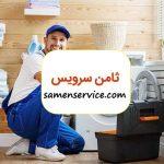 طراحی سایت ثامن سرویس