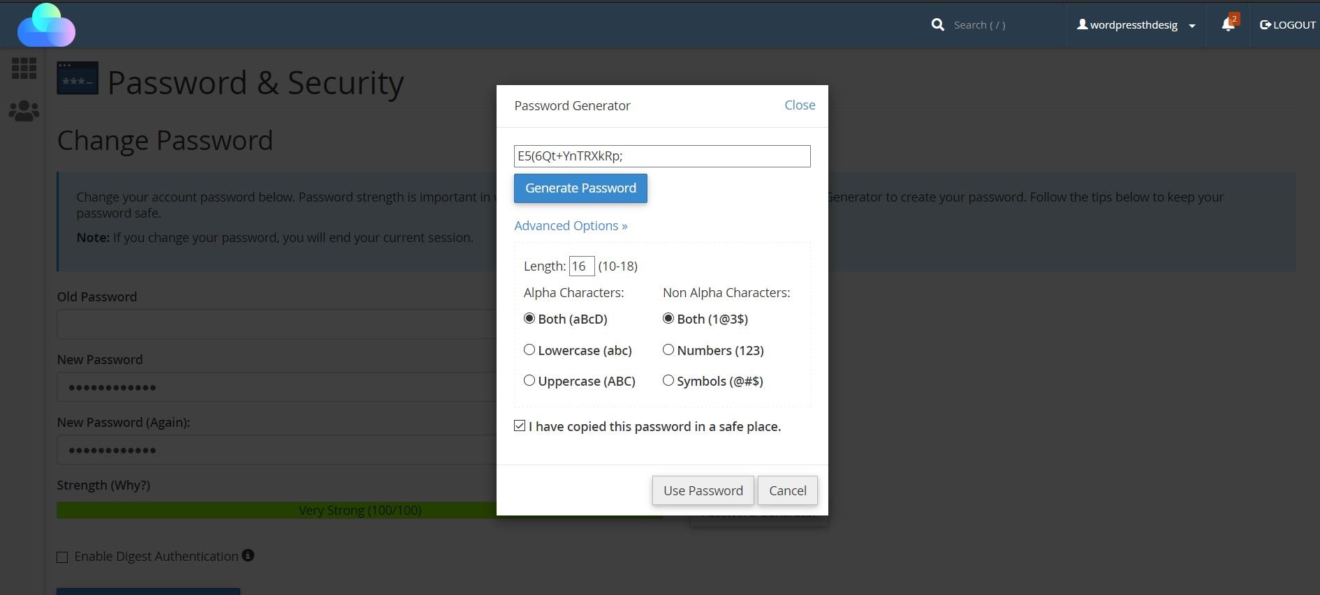 ویژگی های رمز عبور مناسب و ایمن