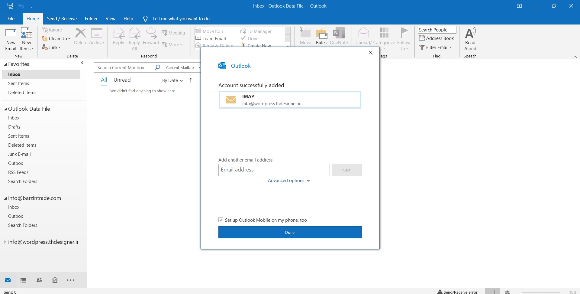 تکمیل اتصال ایمیل هاست به نرم افزار outlook