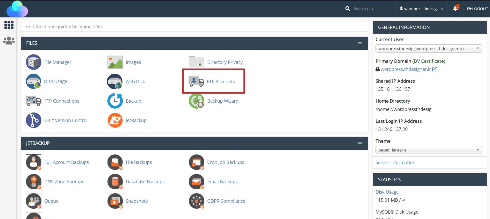 FTP Accounts در سی پنل