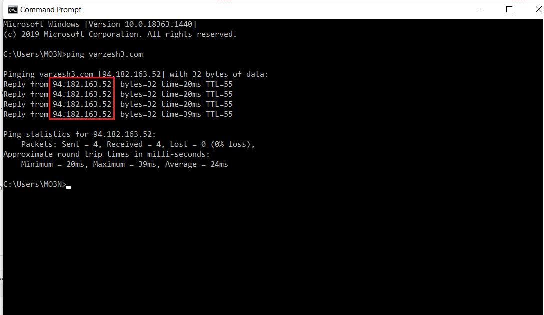بدست آوردن IP سرور یا هاست از طریق CMD