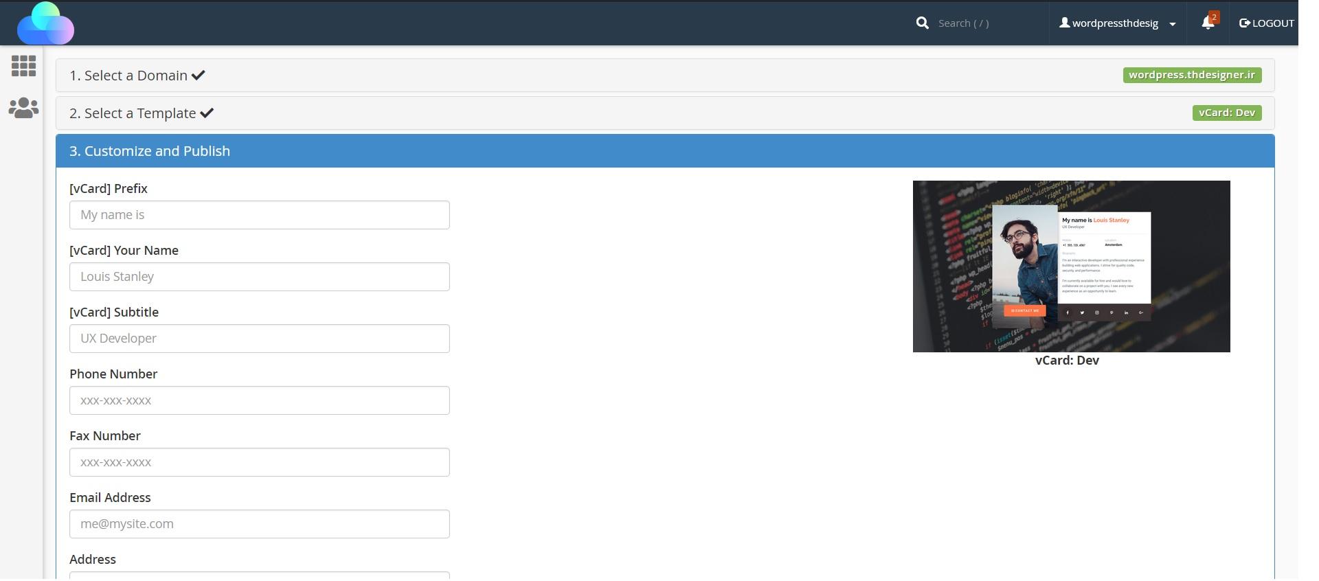 تنظیمات در Site Publisher سی پنل
