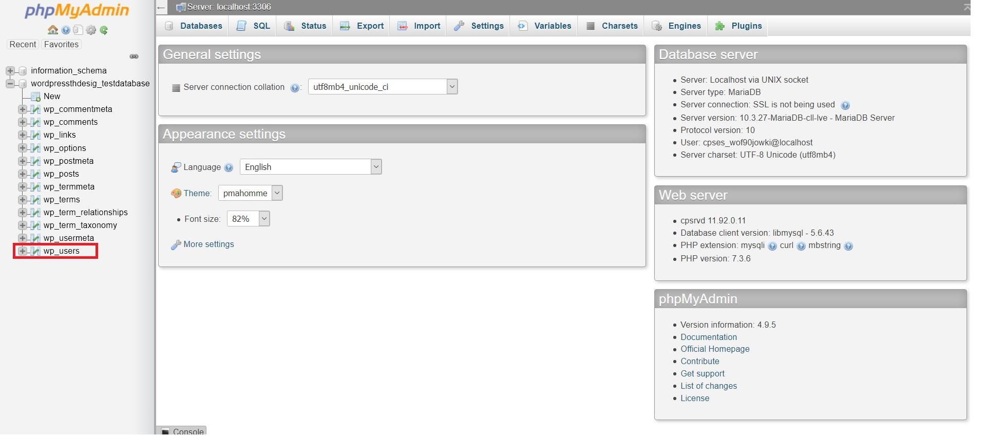 جدول wp_users در دیتابیس سایت وردپرسی