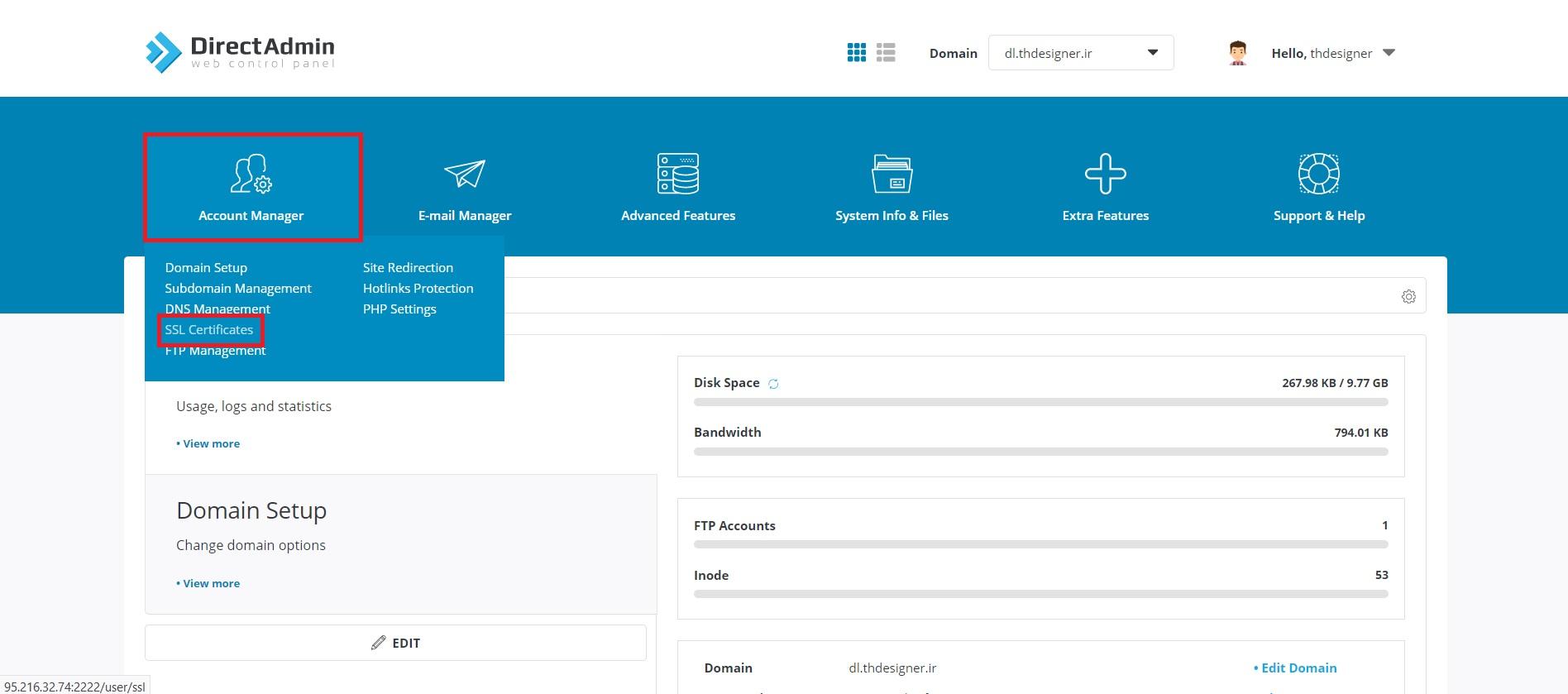 آموزش فعالسازی SSL در دایرکت ادمین - مدیریت اکانت
