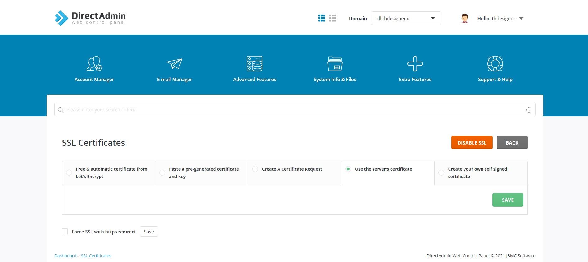 آموزش فعالسازی SSL در دایرکت ادمین - SSL Certificates