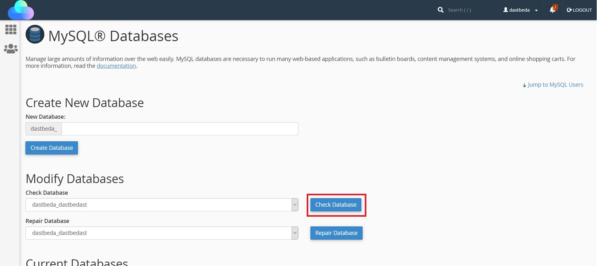 آموزش بررسی دیتابیس در سی پنل از طریق MySQL Databases